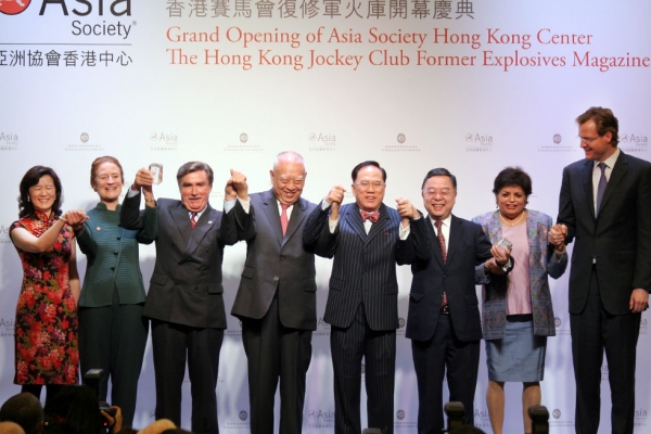 Ribbon cutting participants celebrate the opening of the Asia Society Hong Kong Center.  (Bill Swersey/Asia Society)