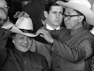 Chinese leader Deng Xiaoping sports a cowboy hat during a Texas rodeo in 1979. (File)