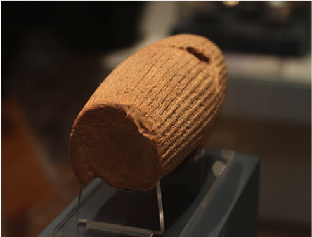 The Cyrus Cylinder (frasmotic/Flickr)