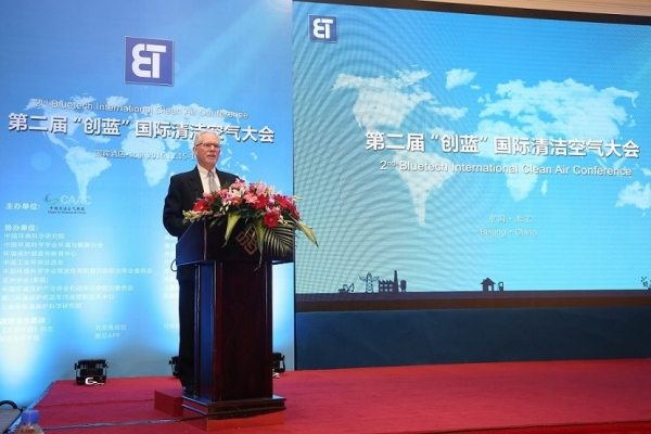 N. Bruce Pickering, Executive Director for Asia Society Northern California, gives the welcoming remarks at the 2nd annual Bluetech International Clean Air Conference in Beijing, China on December 15, 2016. (Clean Air Alliance of China)