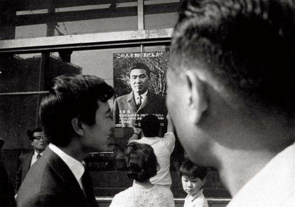 "Shohei Imamura's 1967 nonfiction feature ""A Man Vanishes"" recounts the search for a missing businessman, Tadashi Oshima, pictured here in a poster asking for information related to his disappearance. (Icarus Films)"
