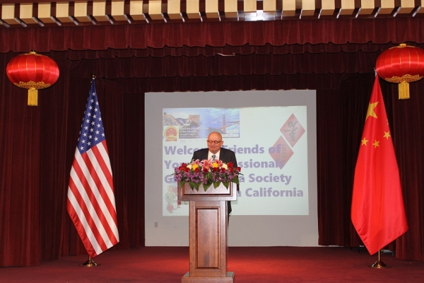 ASNC Co-Chairman & Trustee Kenneth P. Wilcox gave his remarks in Mandarin Chinese. (Asia Society)