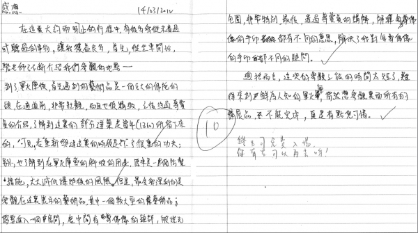 Feedback & Afterthoughts of Student, 劉杏