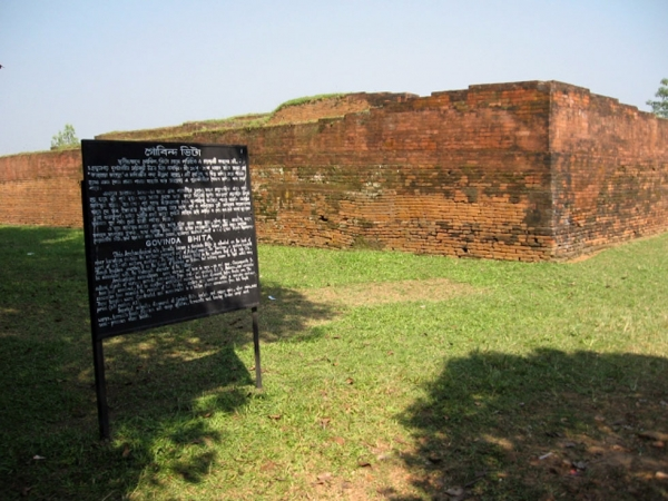 4. Mahasthangarh, Bangladesh — One of South Asia's earliest urban archaeological sites. Under threat due to insufficient management and natural disasters. (P.K. Nigoyi/GHF)