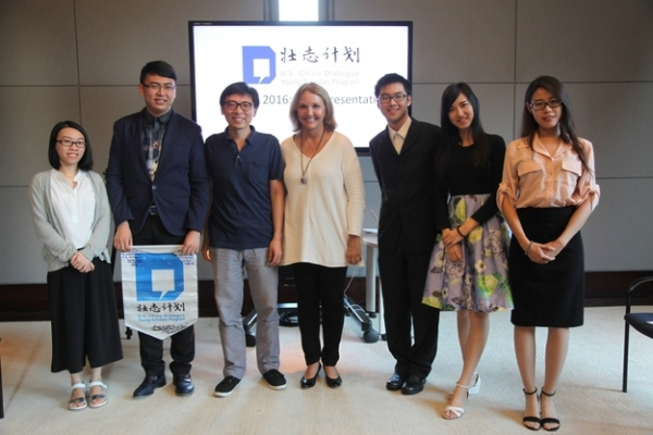 The 2016 Young Scholars program concluded with a final presentation of their social innovation project. They are pictured here with Asia Society President and CEO Josette Sheeran, at Asia Society in New York. (Jenny Xu)