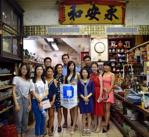 At a Manhattan Chinatown-based porcelain store and community space, the scholars discussed with founder and Executive Director Mei Lum the challenges and possibilities gentrification has brought to New York's Chinatowns. (Jenny Xu)