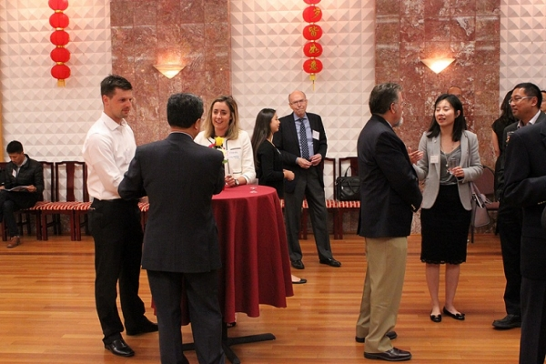 The Consulate General of the People's Republic of China in San Francisco graciously hosted the happy hour. (Asia Society)
