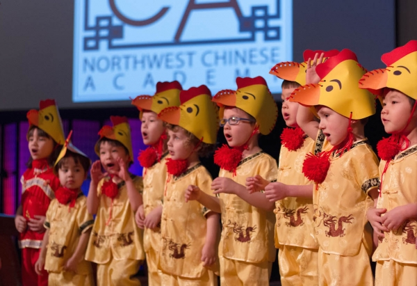 Preschool and pre-kindergarten students perform in honor of the Year of the Rooster. (Biyi Li)