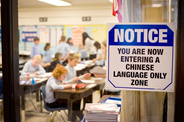 In kindergarten and first grade, 90 percent of content is delivered in Chinese, with designated areas where English may be spoken. (Jennifer Hakes/Yinghua Academy)