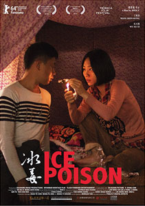 'Ice Poison' poster