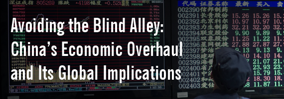 Avoiding the Blind Alley: China's Economic Overhaul and Its Global Implications