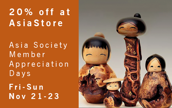 20% off at AsiaStore Member Appreciation Days Fri-Sun Nov 21-23