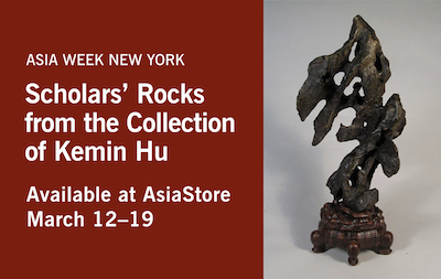 Scholars' Rocks from the Collection of Kemin Hu Available at AsiaStore March 12–19