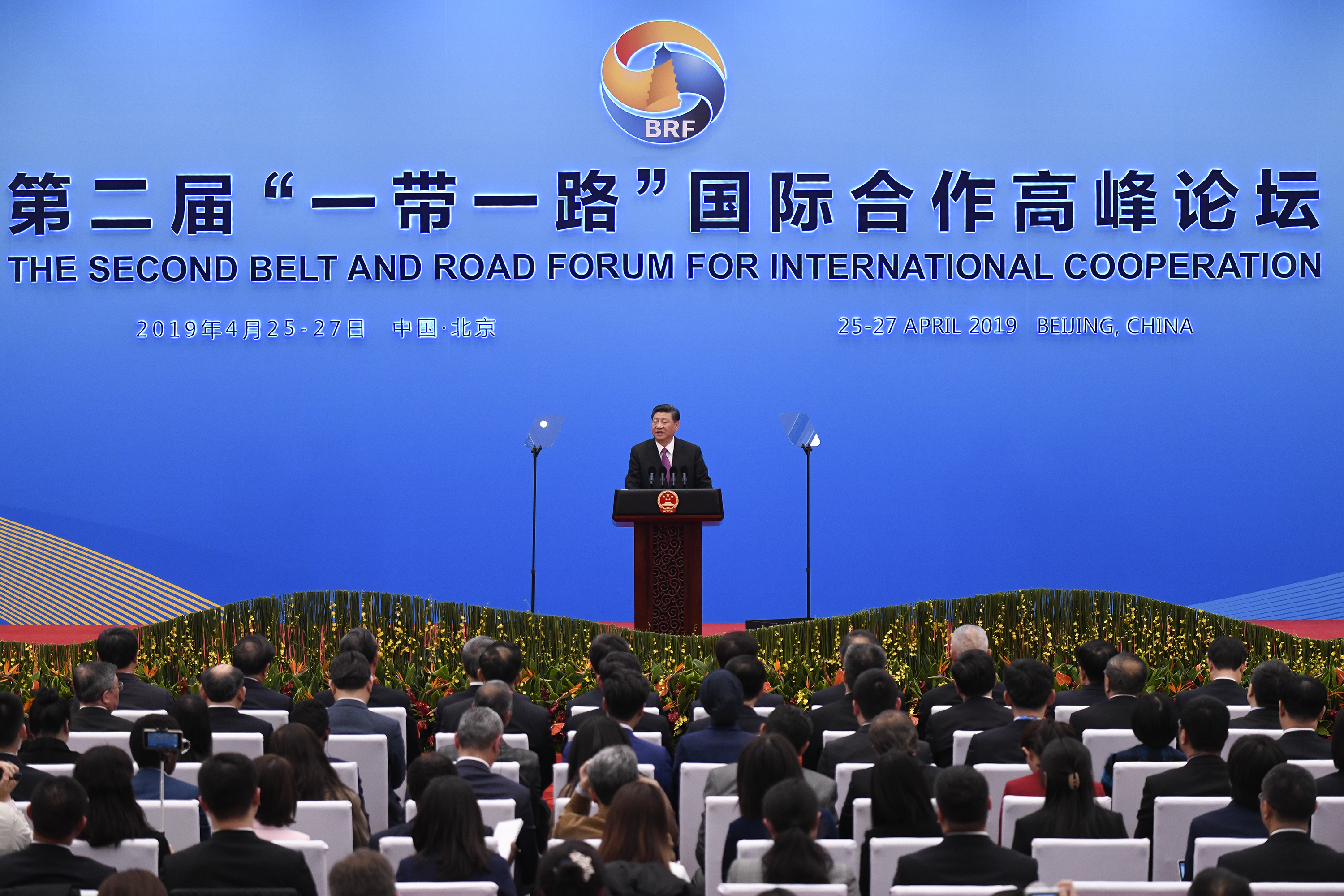 China's Response to Climate Change: A Study in Contrasts and a Policy at a  Crossroads | Asia Society