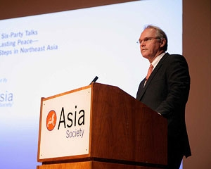 Christopher Hill at the Asia Society.