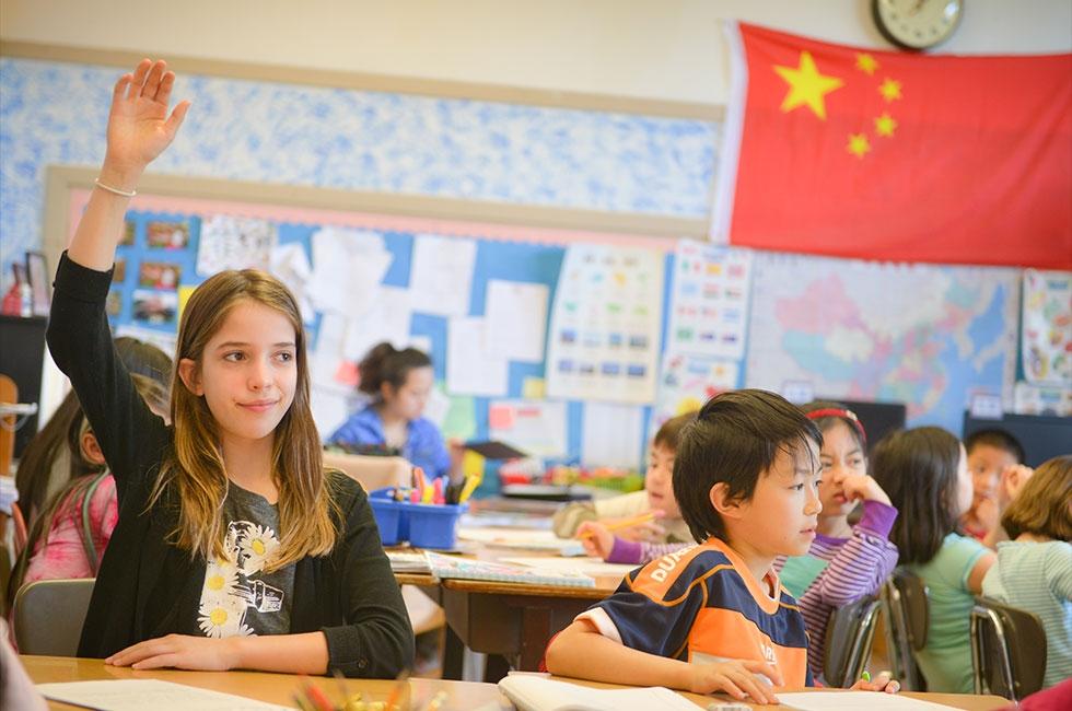 Billy: Portland Mandarin Chinese tutor