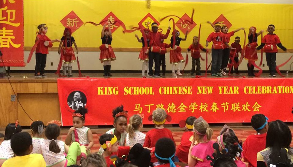 Performing at Chinese New Year Celebration (Portland Public Schools)