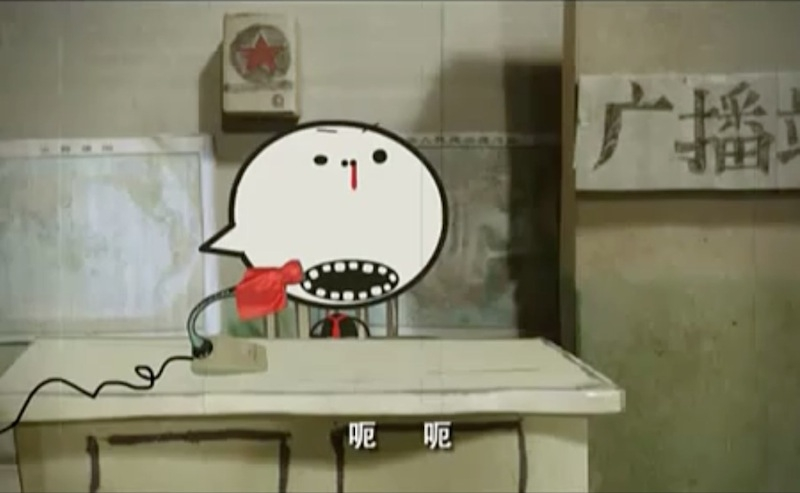 "An image from ""Crack Sunflower Seeds,"" a Chinese animation believed to be a commentary on the detainment of artist  Ai Weiwei."