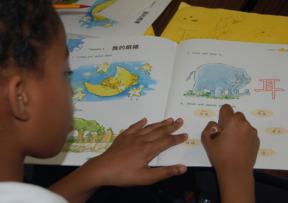 A student at Aiton Elementary School in Washington, D.C., practices Chinese. (Grace Norman)