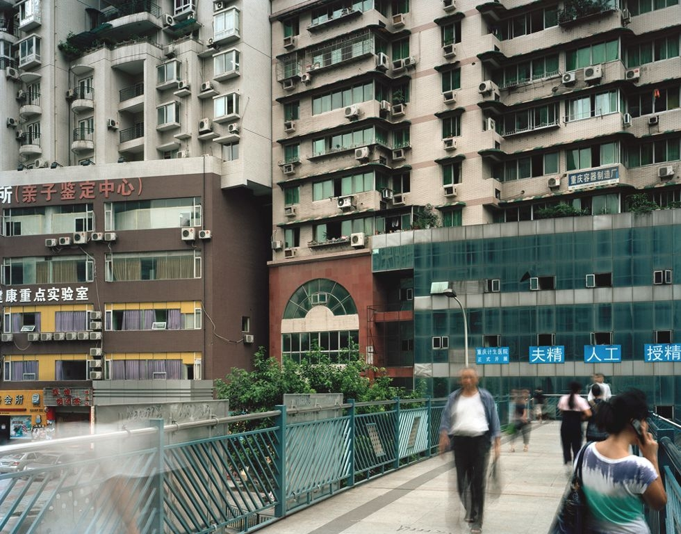 Center for Paternity Tests near the Center for Insemination in Chongqing. (Bo Wang)