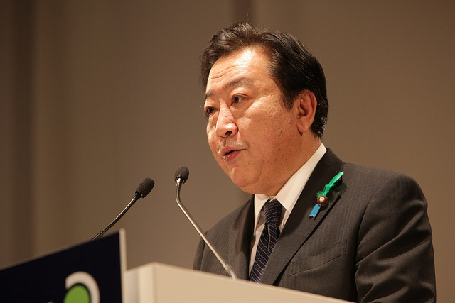 Japanese Prime Minister Yoshihiko Noda in Tokyo on April 17, 2012. (World Travel & Tourism Council/Flickr)