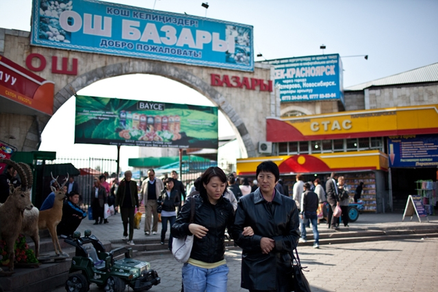 The entrance of the very busy bazaar in Bishkek, the capital of Kyrgyzstan. (Sue Anne Tay)