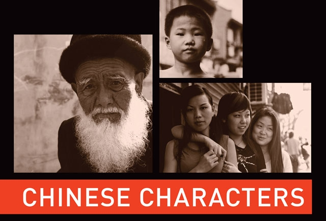 'Chinese Characters: Profiles of Fast-Changing Lives in a Fast-Changing Land' (2012), edited by Angilee Shah and Jeffrey Wasserstrom. (University of California Press)