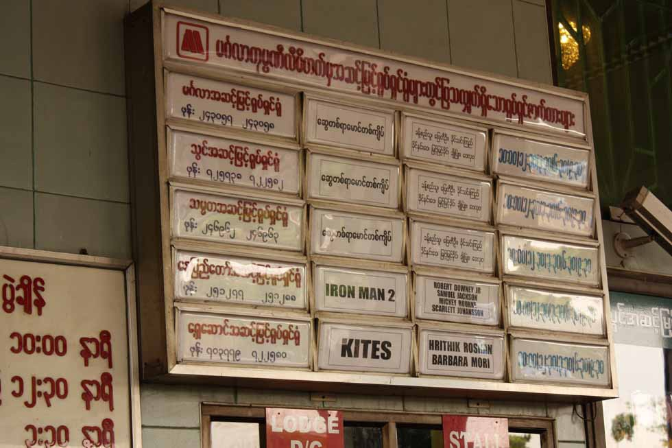 Movie notices posted above the ticket window at the Thwin Cinema in Yangon, Burma. (Philip Jablon)