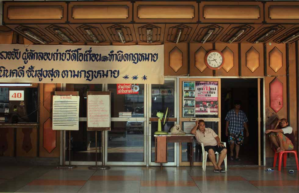 The ticket taker, her friend and pet dog at the Sri Siam Theater in Samut Prakan, Thailand. (Philip Jablon)