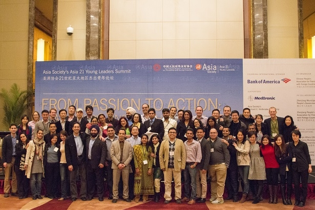 """From Passion to Action: Asia 21 Innovating for the Future""