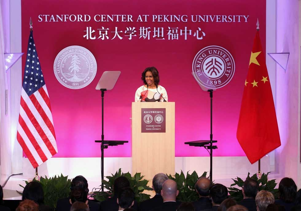 U.S. First Lady Michelle Obama delivering a speech at the Stanford Center at Peking University in Beijing on March 22, 2014. Obama made a case for the importance of freedom of speech in her remarks. (ChinaFotoPress via Getty Images)