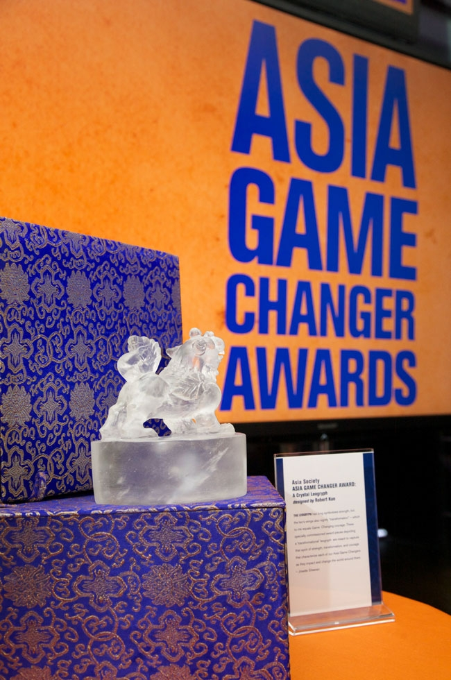Inaugurated in 2014, Asia Society's Asia Game Changer Awards are designed to fill a critical gap by identifying and honoring individuals, organizations, and movements making a positive contribution to the future of Asia. (Ann Billingsley/Asia Society)