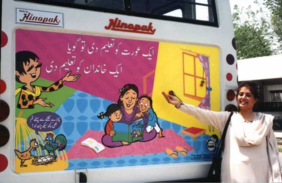 A little over a decade ago, murals by Nazar — addressing such topics as good governance, sexual harassment, and child abuse, all with a light touch — appeared on public buses in Lahore and Islamabad. (Gogi Studios)