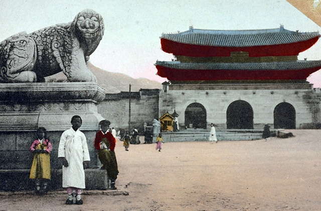 """The Kokwamon Gate, Keijo."" 1910s. (Tokyo Design Printing Co./New York Public Library)"