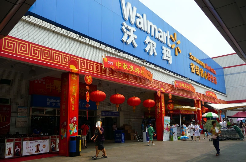 Walmart in Shenzhen, China. (dcmaster/Flickr)