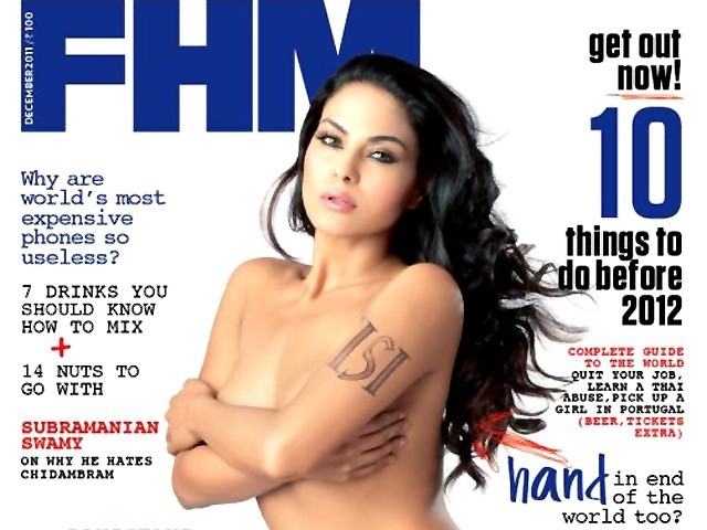Veena Malik on the cover (cropped) of the December 2011 issue of FHM India. (FHMIndia.com)