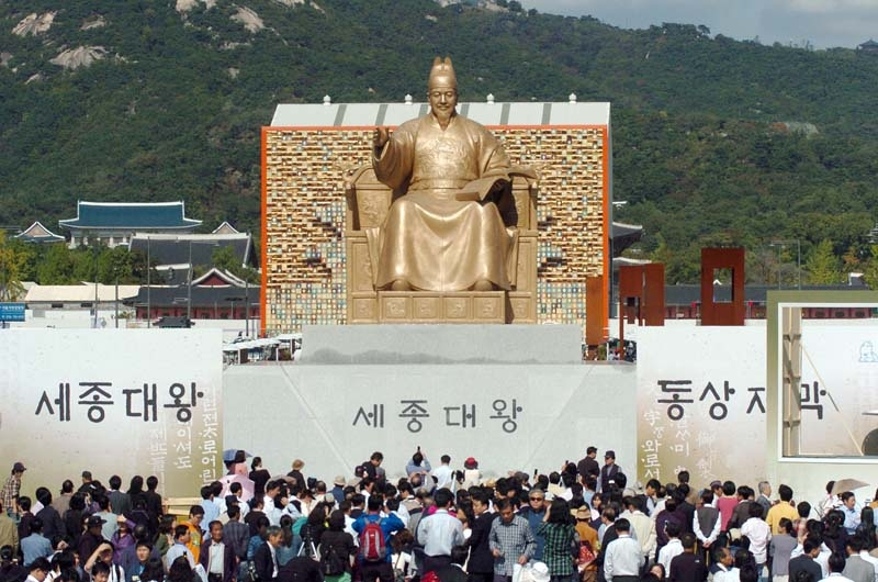 Spectators gather at a statue of King Sejong in Seoul after a ceremony marking the 563rd anniversary of the creation of the Korean alphabet on October 9, 2009.(PARK JI-HWAN/AFP/Getty Images)