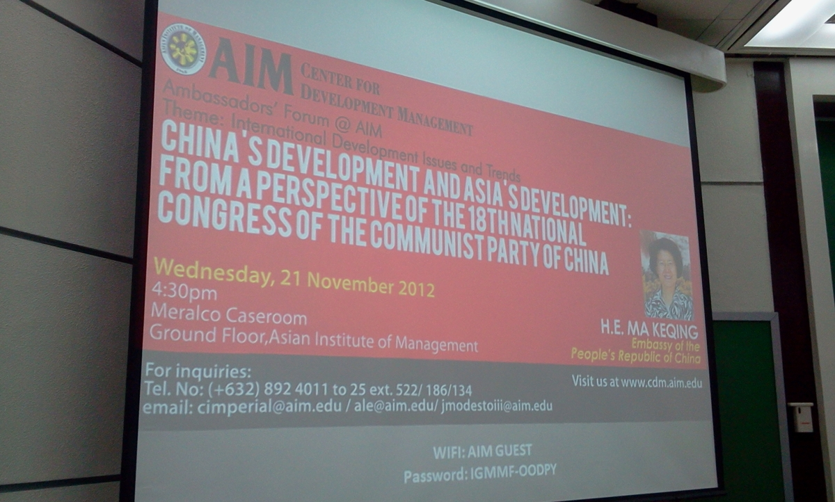 Ambassador Forum organized by the AIM Center for Development Management