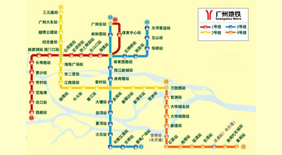In 2005, Guangzhou, China, had four lines in operation, after opening its first line in 1992. (Guangzhou Metro)