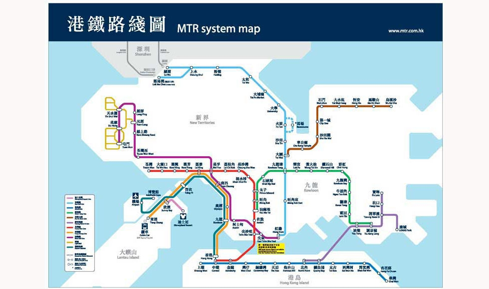 Hong Kong's current routes. Hong Kong recently made a CNN list of the world's best subway systems. (MTR Corporation)