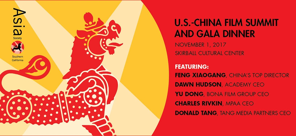U.S.-China Film Summit and Gala