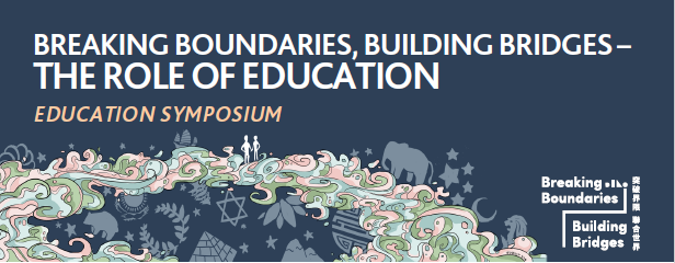Breaking Boundaries, Building Bridges — The Role of Education