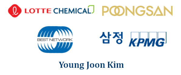 * 2018 Monthly Luncheon Lecture Series is sponsored by Lotte Chemical, Poongsan, Best Network, Samjong KPMG and Mr. Young Joon Kim.