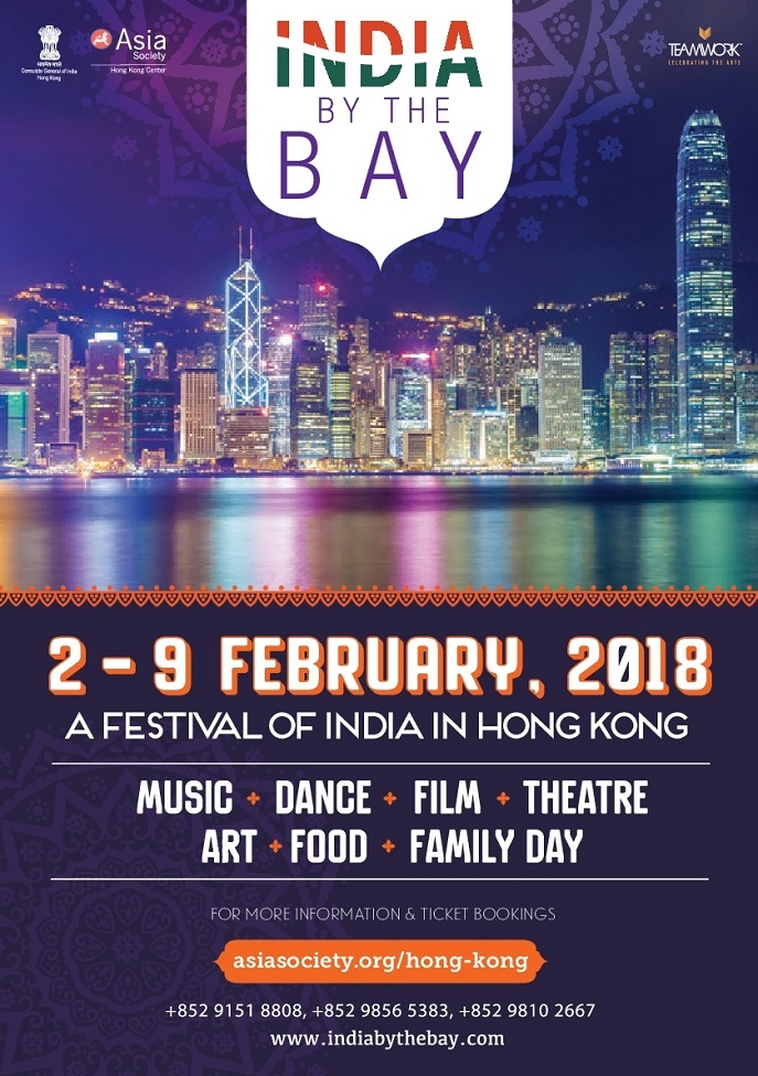 India by the Bay 2018 | Asia Society