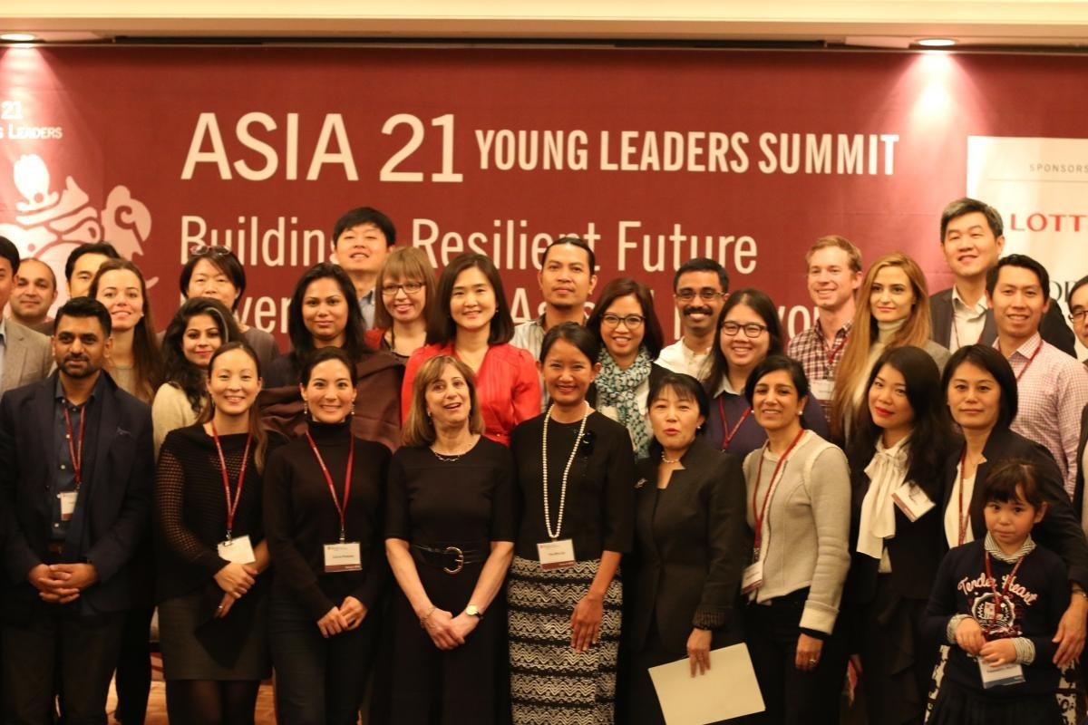 Aisa 21 Young Leaders Summit