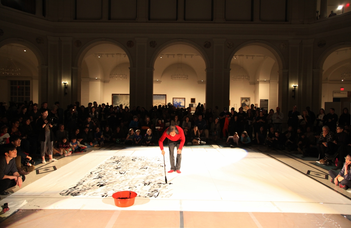 Wang Dongling calligraphy performance