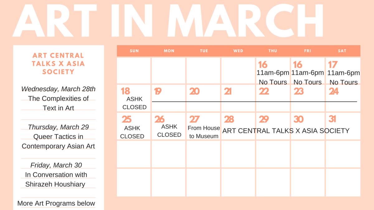 Art Calendar Hong Kong : Art march asia society