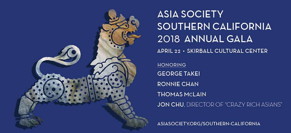 Asia Society Southern California Gala Dinner