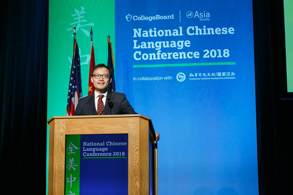 Asia Society China Learning Initiatives Director Jeff Wang speaks at the 2018 National Chinese Language Conference
