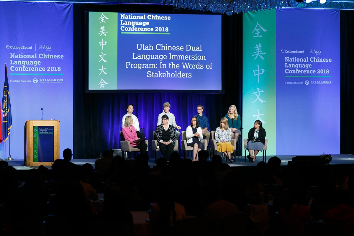 Panelists at the 2018 National Chinese Language Conference